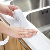 厨卫防水胶带防霉防潮缝隙粘贴纸客厅水槽密封胶条台缝自粘保护贴