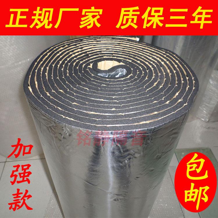 Теплоизоляционные материалы Артикул 524533308770