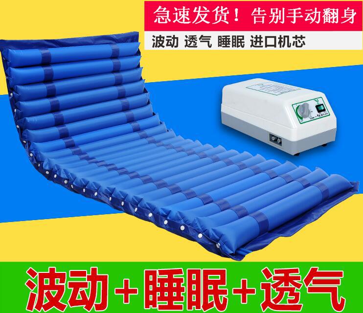 气垫床单人防褥疮翻身护理