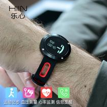 乐心智能手环时尚蓝牙计步器苹果安卓男女防水运动手表学生表HIIN