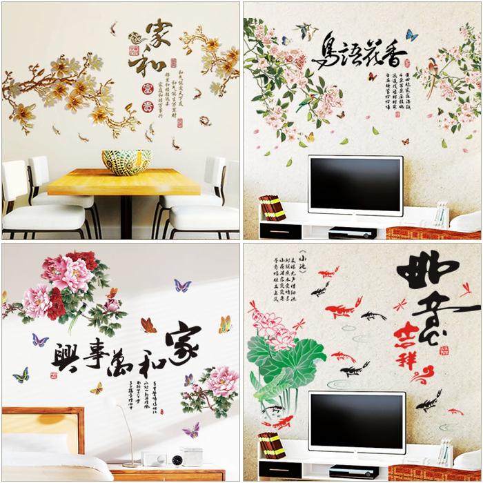 新中式沙发墙
