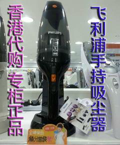 港行正品 Philips/飞利浦 FC6149手提式吸尘器 附票 全国联保