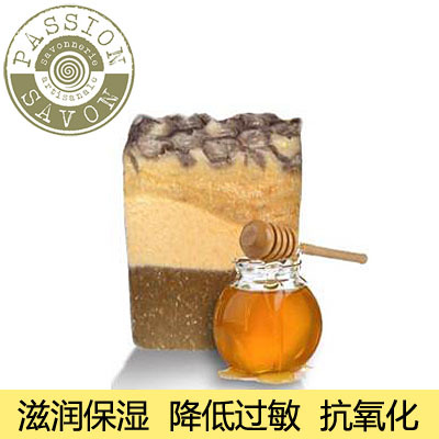 法国Passion Savon皇家蜂蜜手工皂香皂Royal Pollen Soap 100g