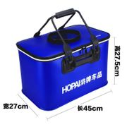 Car multi-function car wash bucket Folding telescopic barrel Car storage box Thicken fishing barrel trash can