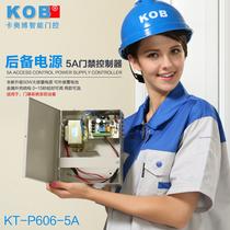 门禁一体机公司联网指纹刷卡密码考勤一体机K1T804MFDS海康威视