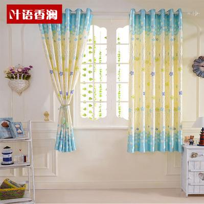 窗帘成品简约现代小短帘飘窗客厅卧室阳台半遮光布料北欧书房包邮