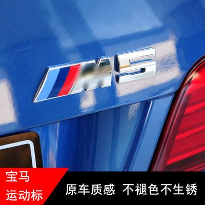 宝马M标贴车标改装XDRIVE字母3系方向盘5系前标X1X3X5MX6车后尾标