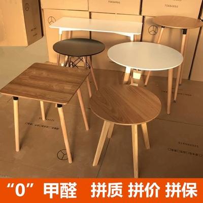北欧洽谈餐桌椅组合现代简约小户型圆形实木休闲餐厅方桌小咖啡桌爆款