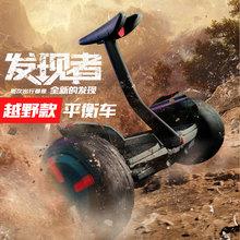 锂享儿童平衡车双轮成人越野代步车两轮智能体感思维车电动带扶杆