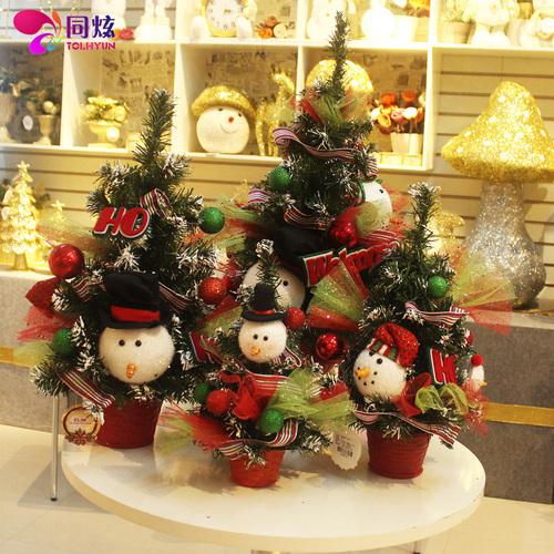 同炫圣诞节装饰饰品树圣诞雪人树套餐圣诞树橱窗室内装饰摆件道具