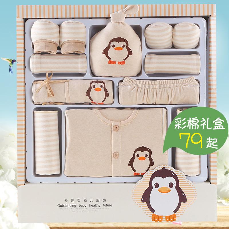 新生兒禮盒嬰兒衣服純棉套裝秋季0-3個月剛出生寶寶冬季母嬰用品