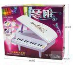 诺诺14琴键 儿童音乐迷你电子琴 仿真多功能小钢琴 女孩益智乐器