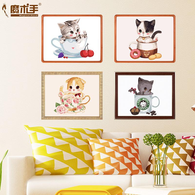 数码_魔术手数字油画diy可爱茶杯猫儿童动漫手绘数码画客厅装饰画动物3元优惠券
