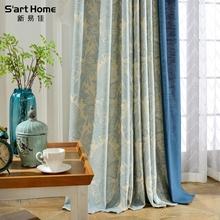 时尚简约美式乡村窗帘布A409客厅提花窗帘蓝色条纹拼接窗帘60%棉