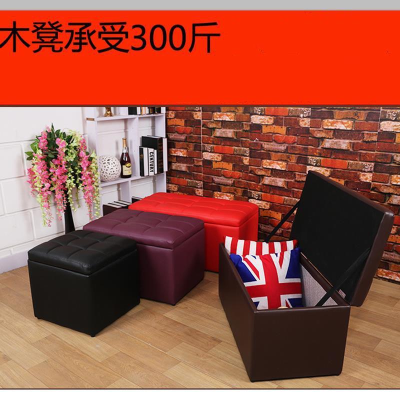 欧欧式实木换鞋凳沙发搁脚踏凳美甲凳茶几服装店试衣间凳子矮