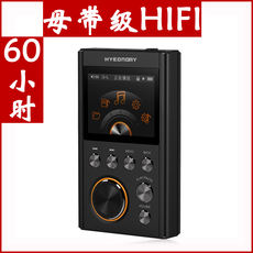 Modern pen M5 professional HIFI lossless fever music MP3 player mini student high fidelity Walkman