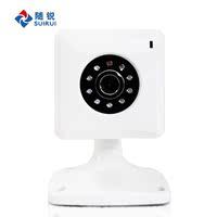 随锐高清夜视红外摄像头电脑摄像头夜视监控探头红外会议摄像头