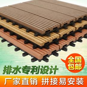 塑木木塑户外地板 花园浴室 阳台露台防水防腐DIY拼接木地板包邮