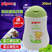 贝亲婴儿洗发露洗发水200ml 儿童洗发水洗护用品IA108 宝宝洗发精