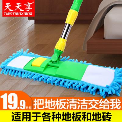 雪尼尔免手洗平板拖把家用瓷砖地一拖旋转干湿两用拖地懒人拖布净