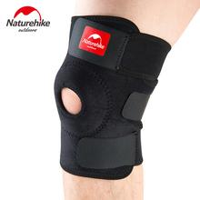 NH挪客篮球跑步骑行登山护膝关节膝盖保暖男女户外运动防撞护膝