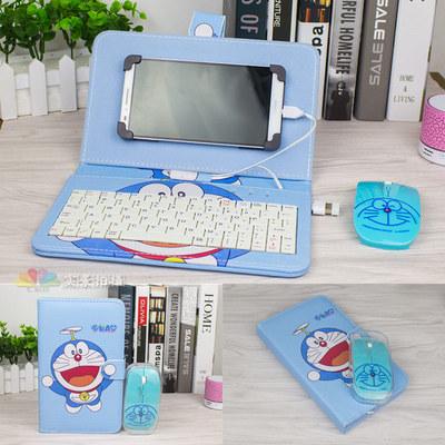 新魅蓝note5 0PPOA57魅蓝E2华为畅享7Plus安卓通用手机壳皮套键盘