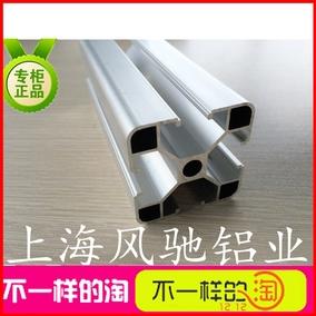 欧标铝型材4040工业铝型材40 40工业铝合金型材铝合金40*40工字