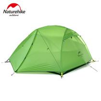 双层防暴雨野营家庭旅行套装帐篷人液压全自动装备43户外露营