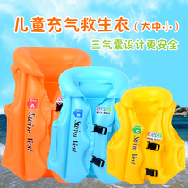 adult children swimming vest swimsuit life jacket vest kids