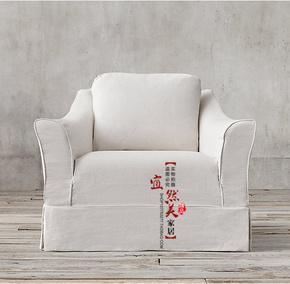 美式乡村别墅布艺单人沙发 欧美卧室亚麻布艺单人沙发