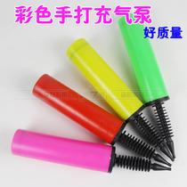 第七道好质量彩色气球便携针式多色打气筒 充气玩具专用 特价批发
