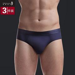 三角半透明內褲