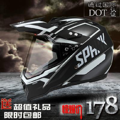 威力特越野头盔摩托车赛车头盔公路越野两用盔男女四季拉力盔全盔