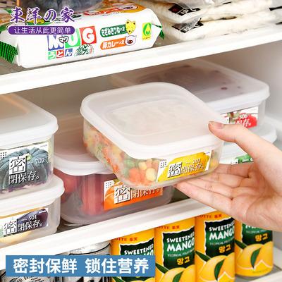 日本进口密封塑料保鲜盒 水果蔬菜冰箱收纳盒 厨房透明可冷冻饭盒