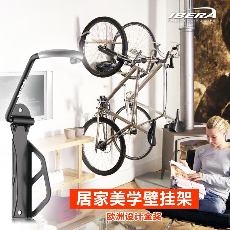 ibera单车墙挂架