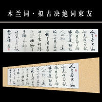 Chinese Calligraphy & Calligraphy Brush Calligraphy Work Banner Undecorated Office Living Room Study Painting Decoration