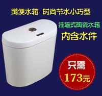 雪莱罗丹陶瓷水箱蹲便器冲水箱家用卫生间陶瓷水箱工程水箱SX026