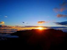 朝圣贡嘎雪山休闲户外两日游 华尖山云端漫步
