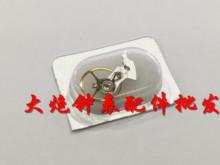 全新天津海鸥 2836机芯摆轮摆夹板配件总成 2824 机芯配件