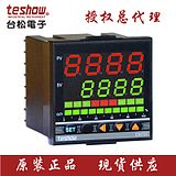 Taiwan Taisong TESHOW with light column PID thermostat EM705, stable temperature control, high cost performance