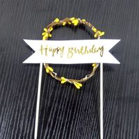 Garland Cake Decoration Insert Dessert Table Insert Flag Illuminated Strip Light Rattan Banner Plugin Baking Decoration