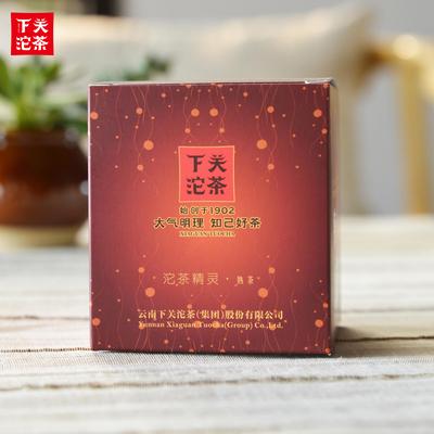 下关 茶叶 下关沱茶 普洱茶 熟茶 2014年沱茶精灵迷你沱150g/盒