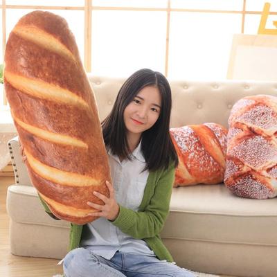 仿真面包抱枕零食抱枕空调毯毛绒玩具大白兔奶糖长抱枕头生日礼物