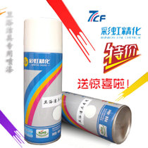 Rainbow 7CF Lacquer Master automatic ceramic painting sanitary ware enamel bathtub Special bathroom spray paint