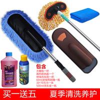 汽车用品蜡刷车蜡拖洗车工具专用除尘刷子擦车神器套装tn0MmfUSYL