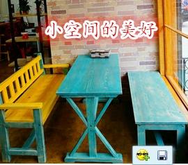 彩色做旧实木餐桌酒吧桌椅做旧桌咖啡馆桌椅小吃部桌椅仿古做旧