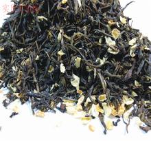 茉莉花茶叶绿茶花茶2017新茶横县浓香型新鲜散装茉莉茶250g