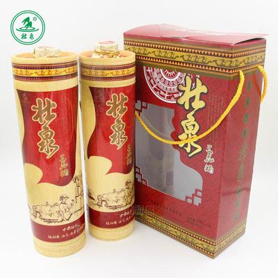 壮泉竹筒酒50度壮泉三花酒450mL×2瓶礼盒桂林特产米香型白酒米酒