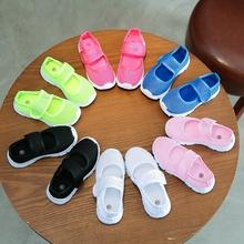 夏季男童女童鞋子春秋休闲白网站面儿童运动鞋透气宝宝网鞋小白鞋