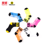 Monton cycling socks short tube autumn and winter unisex outdoor sports wear-resistant deodorant bicycle socks
